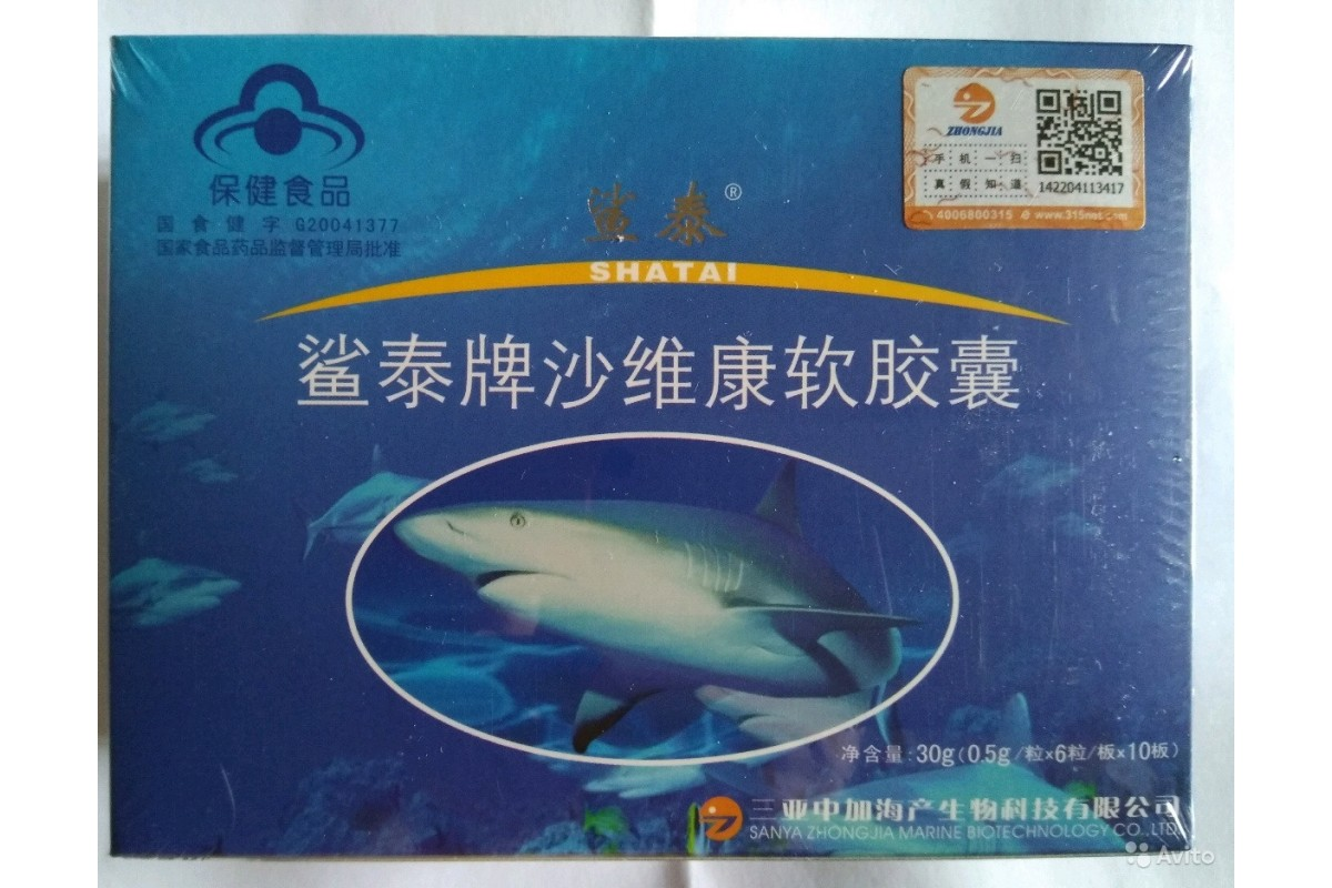 Акулий жир китайская медицина оборудование для производства медных наконечников