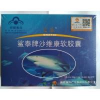 Акулий жир (Сквален) от холестерина