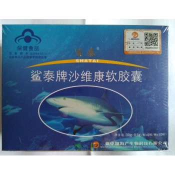 Акулий жир (Сквален) в капсулах