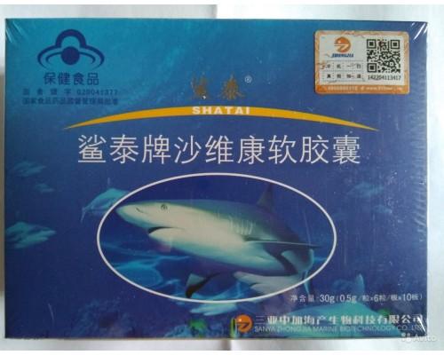 Акулий жир (Сквален)