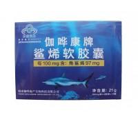 Акулий сквален 97%