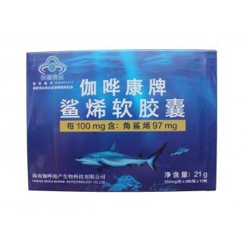 Акулий сквален 97% из Китая