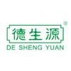 DE SHENG YUAN