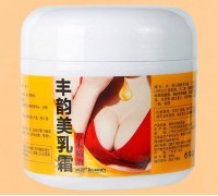 Крем для увеличения женской груди Фен Мэй