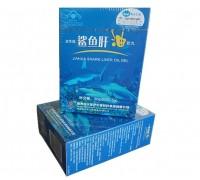 Жир печени акулы для иммунитета