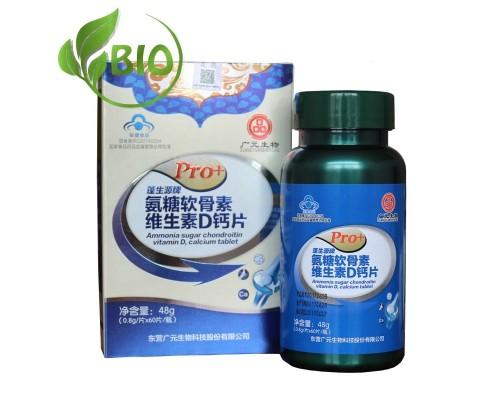 Глюкозамин Хондроитин c витамином Д для суставов