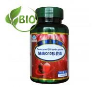 Коэнзим Q10 (Убихинон) капсулы в мягкой оболочке