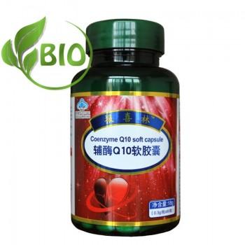 Коэнзим Q10 (убихинон) капсулы в мягкой оболоч