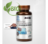 L - Карнитин с зеленым чаем для похудения